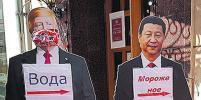 Арбат после пандемии: Трамп и Си Цзиньпин призывают людей вернуться