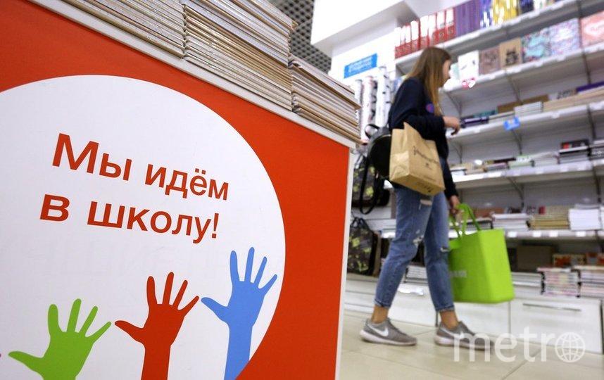 """В новом учебном году школы будут принимать все необходимые меры для предотвращения распространения инфекции. Фото агентство """"Москва"""""""