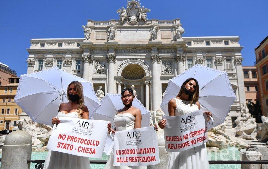Римские невесты в гневе. Фото AFP