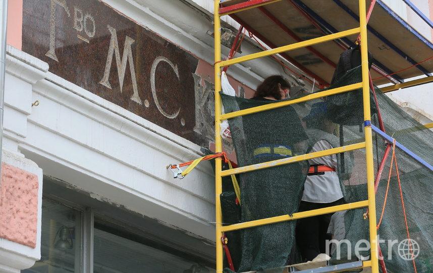 """Скоро в здании откроется «Академия Игоря Крутого», у неё проект """"Вспомнить всё"""" и получил добро на реставрацию вывески. Фото Василий Кузьмичёнок"""