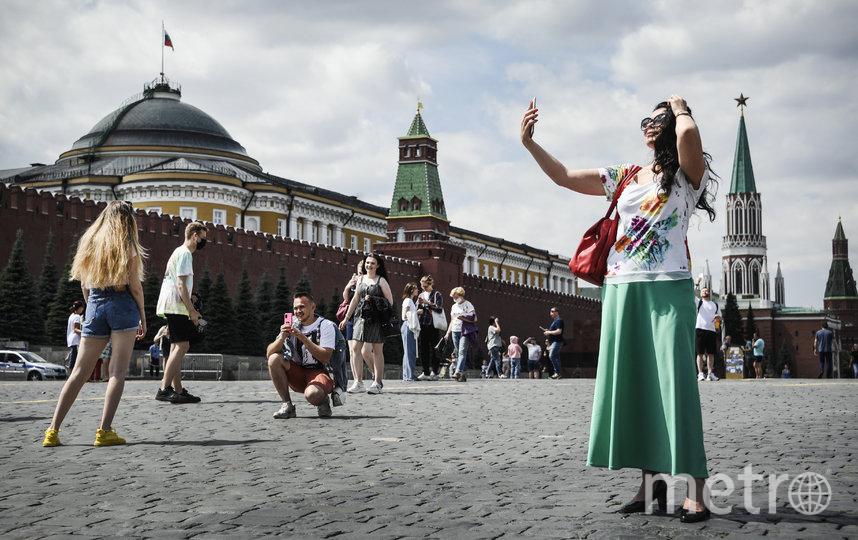Москва возвращается к обычной жизни. Фото AFP