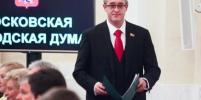 В Мосгордуме создадут рабочую группу для подготовки изменений по реализации поправок в Конституцию