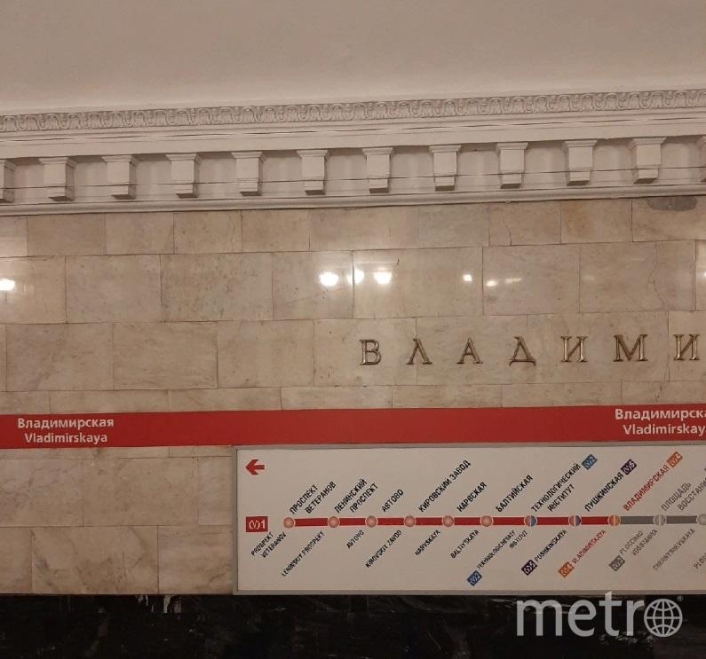 "Метро в Петербурге скоро откроется. Фото ""Metro"", ""Metro"""
