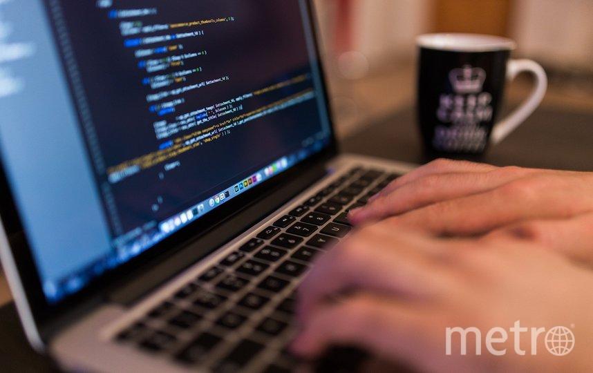 Российским IT компаниям-лидерам планируется предоставлять гранты на новые разработки. Фото Pixabay