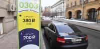 В столице обнаружили автовладельца с долгами по штрафам на 400 тысяч рублей