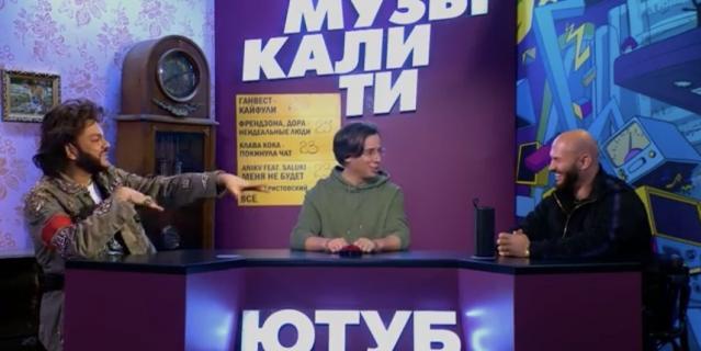 Джиган и Киркоров в гостях у Галкина.