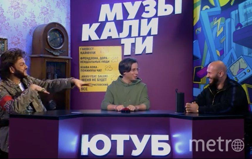 Джиган и Киркоров в гостях у Галкина. Фото Скриншот Youtube