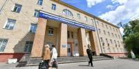 В ВОЗ допустили возврат ограничений в России из-за коронавируса