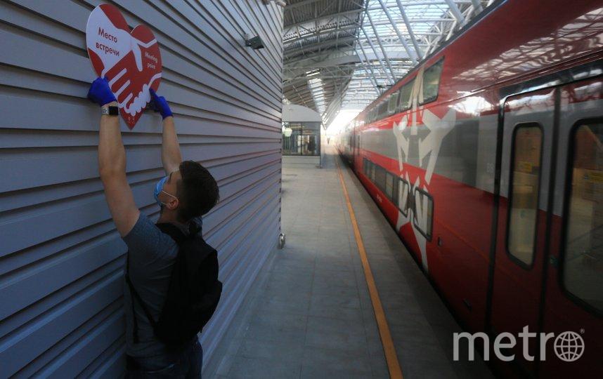 Знак появится на 20 станциях МЦД. Фото Василий Кузьмичёнок