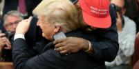Трамп назвал Канье Уэста