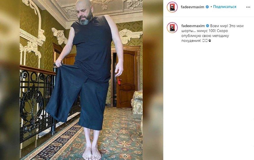 Максим Фадевв. Фото  Instagram Максима Фадеева.