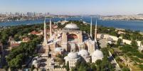 Собор Святой Софии в Стамбуле вновь превращен в мечеть