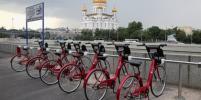 Депутат Бускин рассказал о развитии системы велопроката в Москве