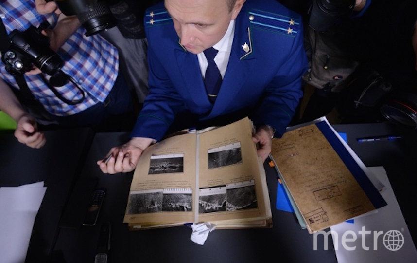 Материалы дела гибели группы Игоря Дятлова в 1959 году. Архивное фото. Фото РИА Новости