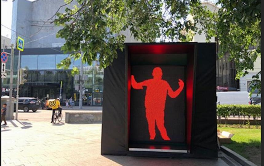 """Танцующий"" светофор установили на Цветном бульваре. Фото скриншот ""сторис"" Instagram @gorshkov_da"