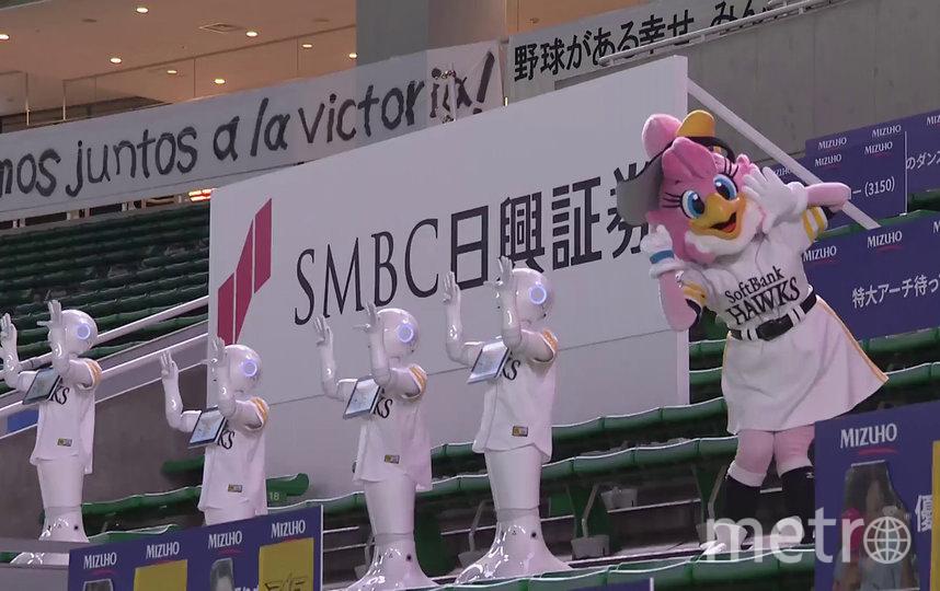 Роботы исполнили песню Fukuoka SoftBank Hawks, чтобы поддержать команду. Фото Twitter, @PLcom_lite