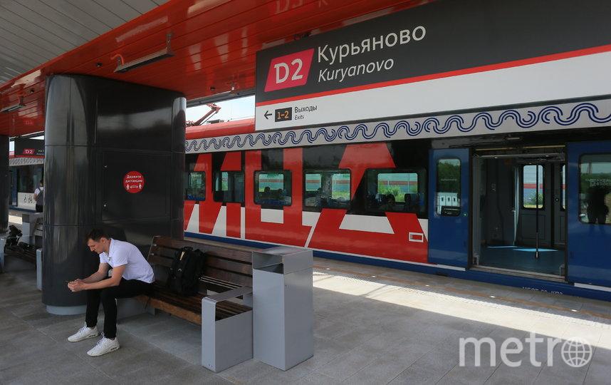 """Новая станция МЦД-2 """"Курьяново"""". Фото Василий Кузьмичёнок"""