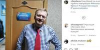 Милонов обратился к губернатору Петербурга с просьбой смягчить закон о