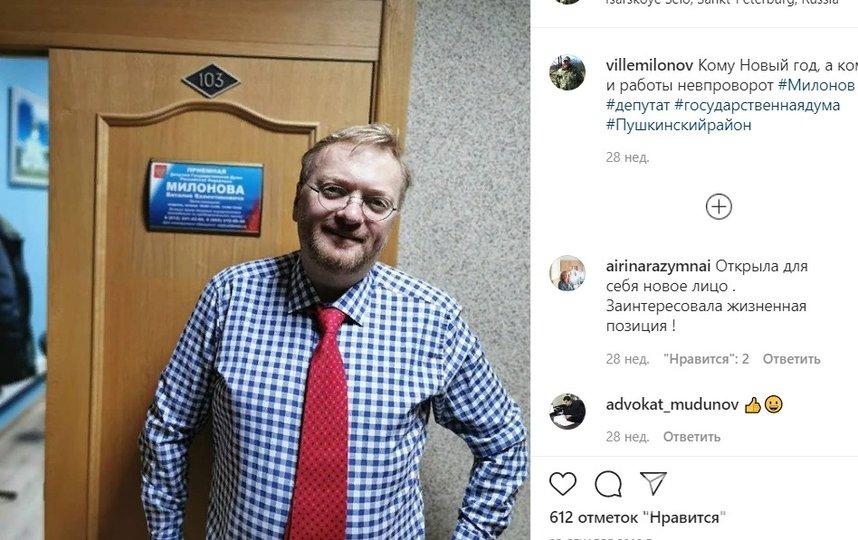 Виталий Милонов. Фото instagram.com/villemilonov/.