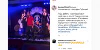 Андрей Губин спел на публике впервые за много лет: видео