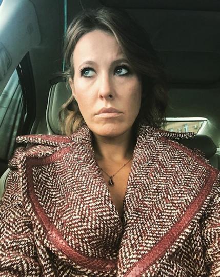 Ксения Собчак. Фото instagram @xenia_sobchak