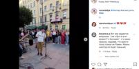 Рома Зверь дал уличный концерт в центре Петербурга – видео