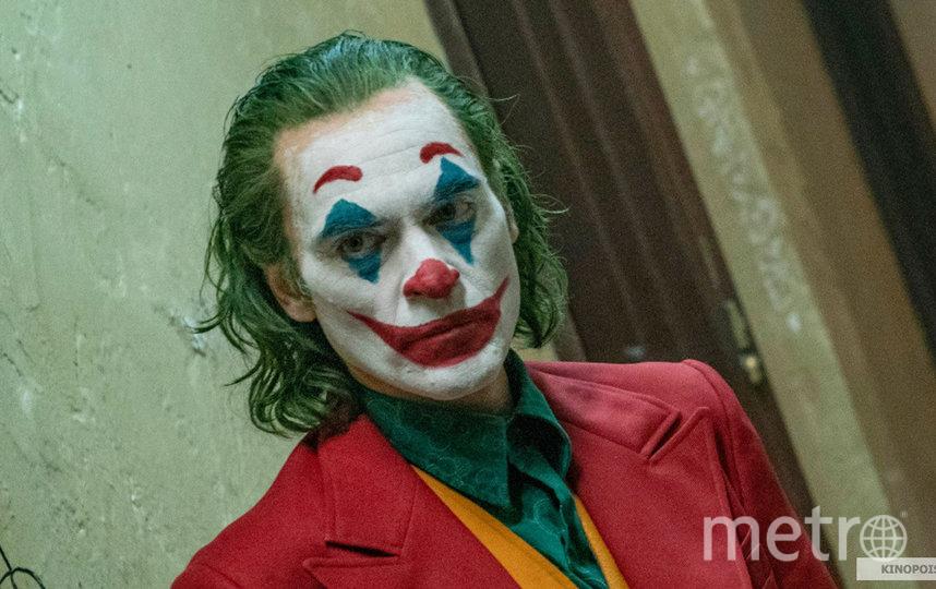 "Кадр из фильма ""Джокер"". Фото ""Каро-премьер"", kinopoisk.ru"