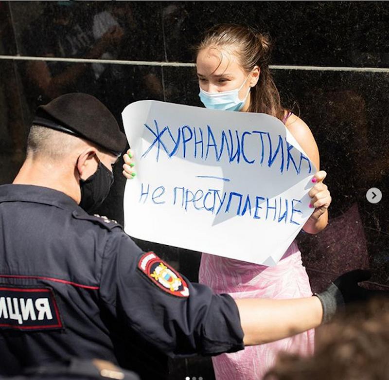 Блогер и журналист Юрий Дудь опубликовал пост в Instagram, посвящённый делу Ивана Сафронова. Фото скриншот: instagram.com/yurydud/