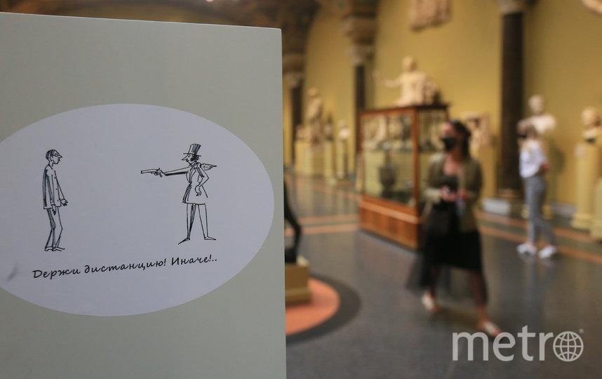 В основу навигации в Пушкинском музее легли рисунки художника Леонида Тишкова. Фото Василий Кузьмичёнок