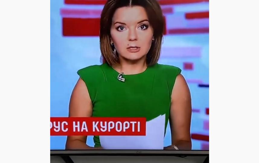 Браво, Маричка! Фото Скриншот Youtube