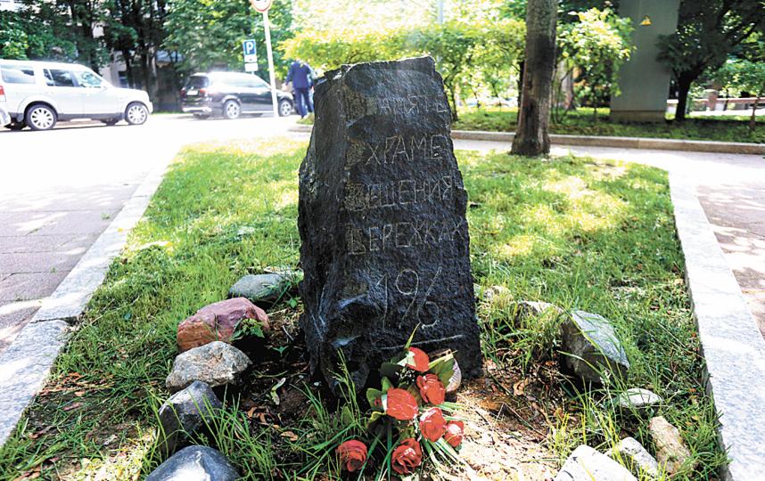 """В ста метрах от дома на месте разрушенной Благовещенской церкви установлен памятный камень. Фото Василий Кузьмичёнок, """"Metro"""""""