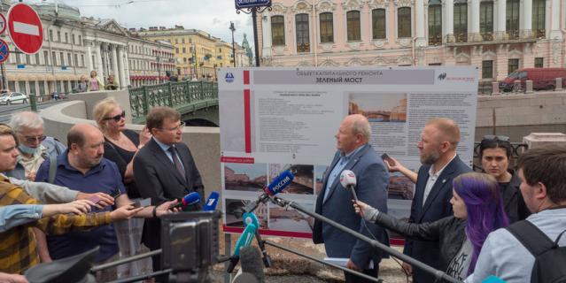 Церемония открытия Зеленого моста.