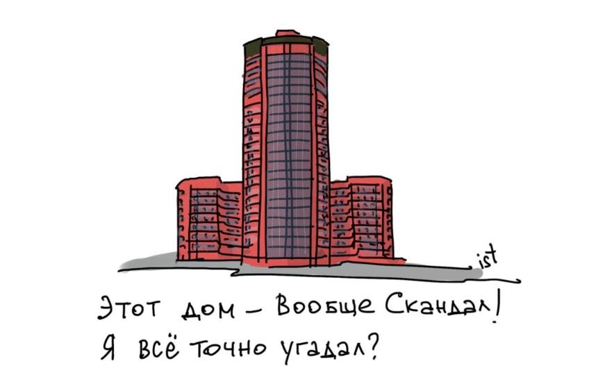 """""""Как зовется ваш ЖК?"""". Фото https://vk.com/tikhomirou, """"Metro"""""""