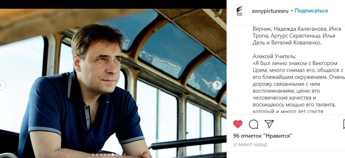 Главным героем станет водитель автобуса. Фото instagram.com/sonypicturesru/.