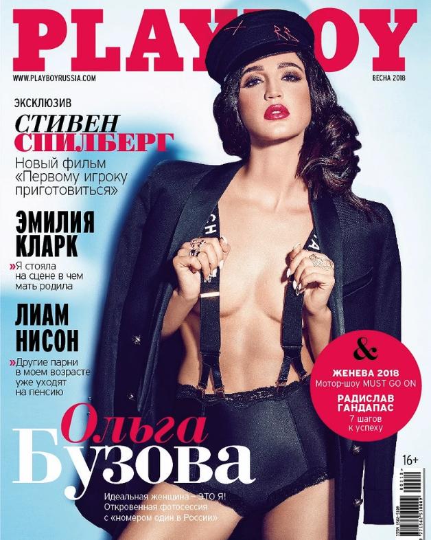 "Ольга Бузова снялась для обложки Playboy в третий раз. Фото Скриншот Instagram: @buzova86, ""Metro"""