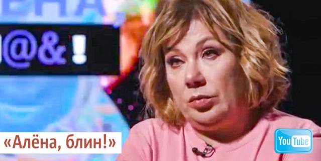 Юмористка Марина Федункив плачет на глазах у всей страны.