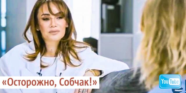 Айза Анохина откровенно говорит о непростом детстве в Чечне и сложностях в семье.