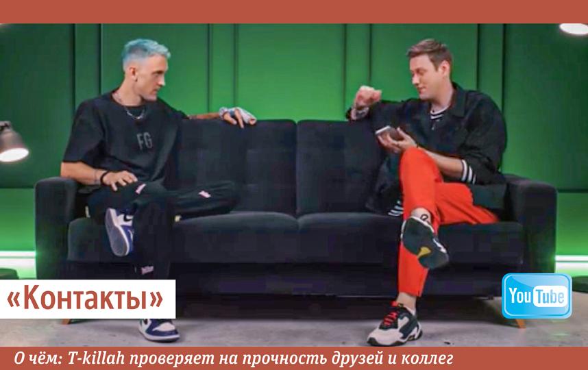 "T-killah проверяет на прочность друзей и коллег. Фото Сергей Лебедев, ""Metro"""