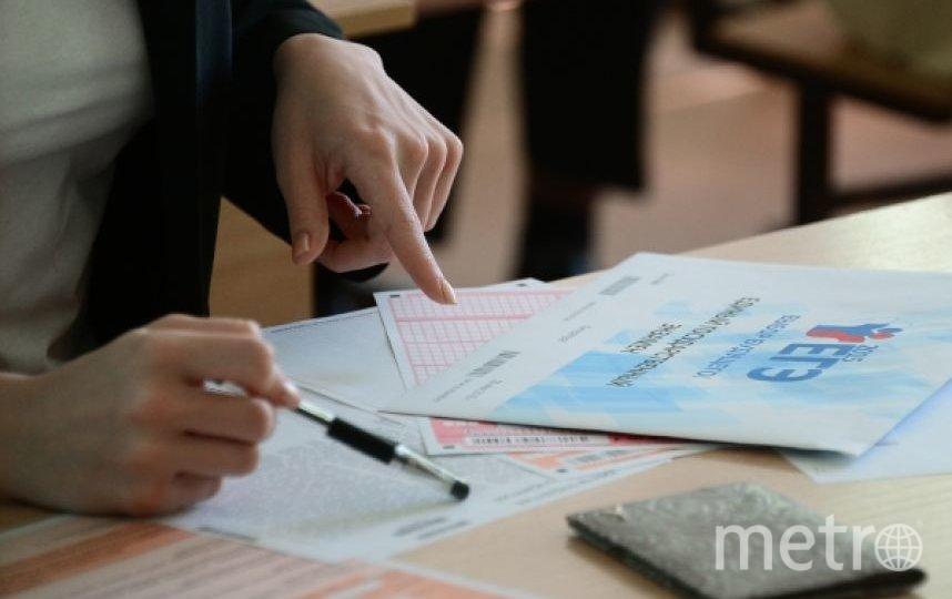 ЕГЭ по химии вызвал споры. Фото РИА Новости