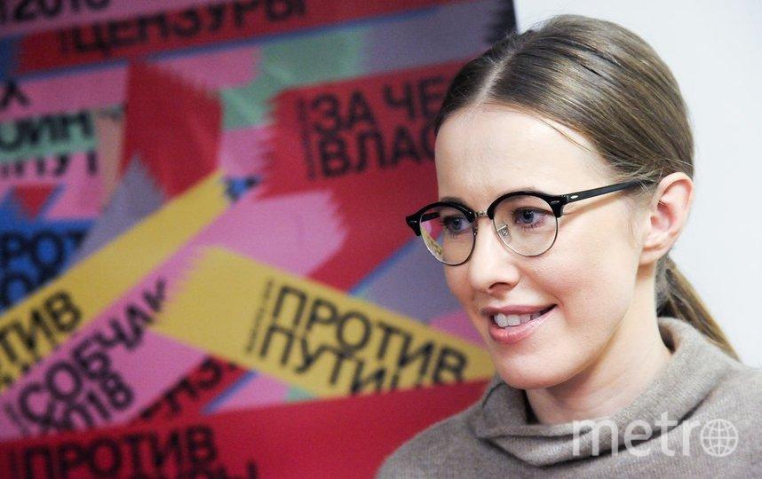 """Ксения Собчак. Фото агентство """"Москва"""""""
