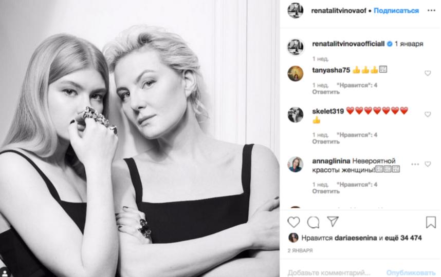 Рената Литвинова с Ульяной. Фото Instagram @renatalitvinovaofficiall