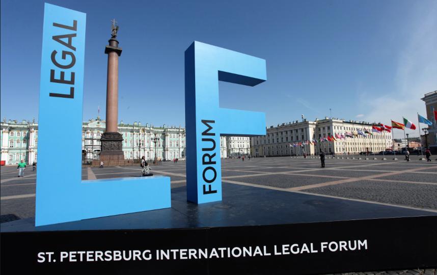 """В 2021 году форум пройдет с 18 по 22 мая. Фото https://spblegalforum.ru/, """"Metro"""""""