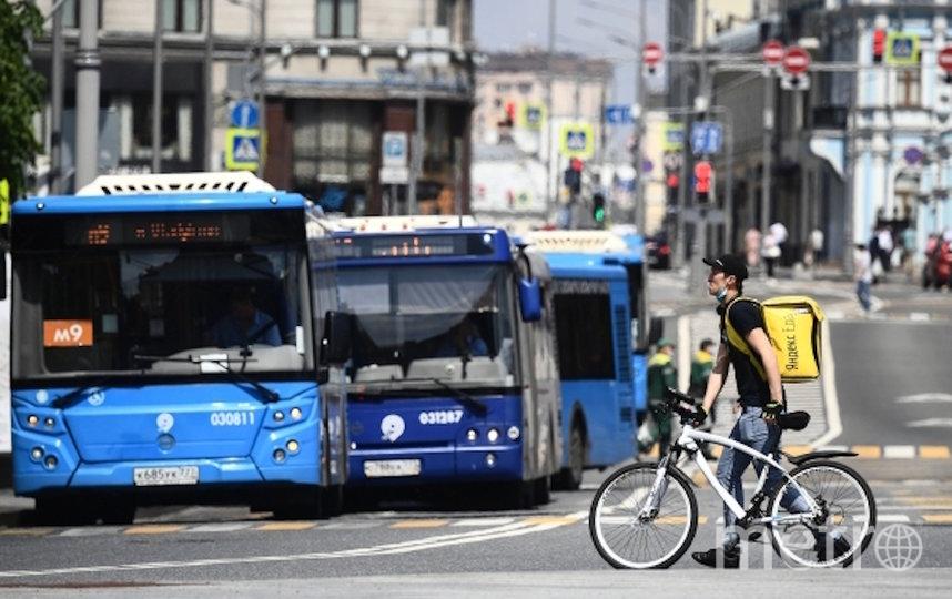 Автобусы в Москве (архивное фото). Фото РИА Новости