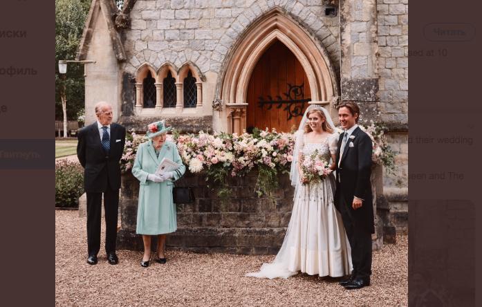 """Фото со свадьбы принцессы Беатрис поделилась королевская семья. Фото https://twitter.com/RoyalFamily, """"Metro"""""""