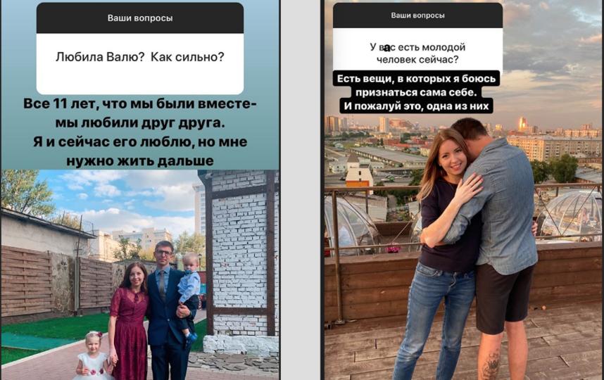 """ответы на вопросы в Instagram-историях. Фото Скриншот Instagram: @didenko.katerina, """"Metro"""""""