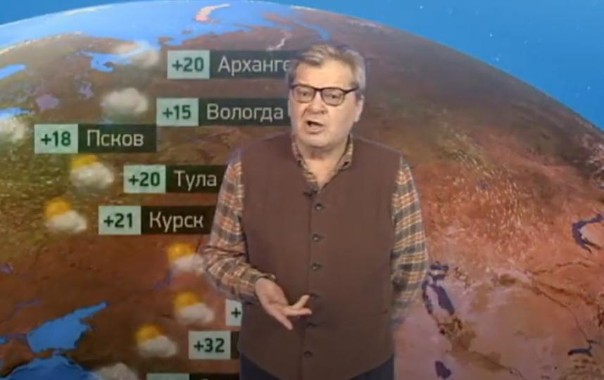 Александр Беляев. Фото скриншот с канала Meteo TV в YouTube