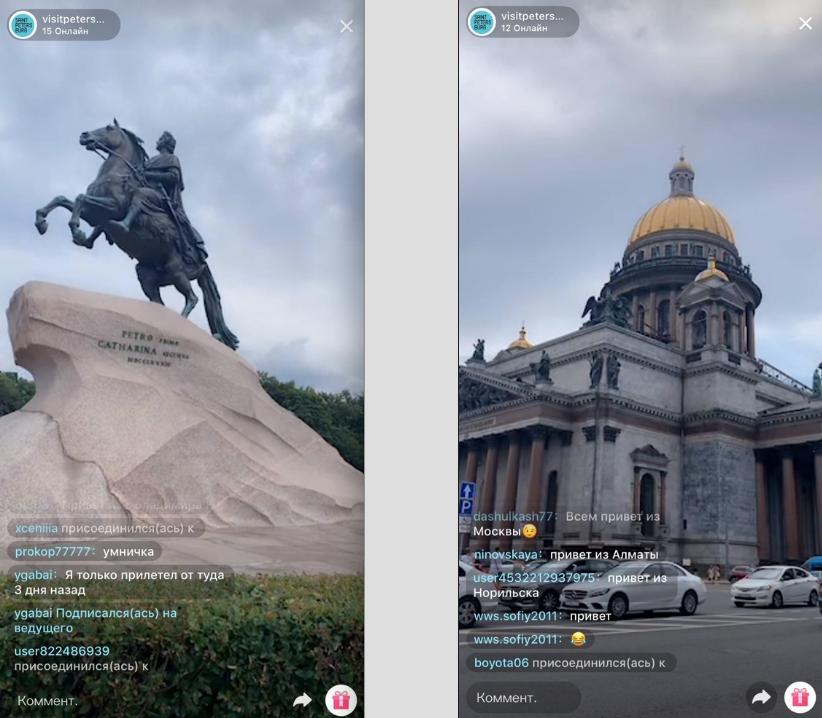 "Онлайн экскурсия по центру Санкт-Петербурга. Фото Скриншот TikTok: @visitpetersburg, ""Metro"""