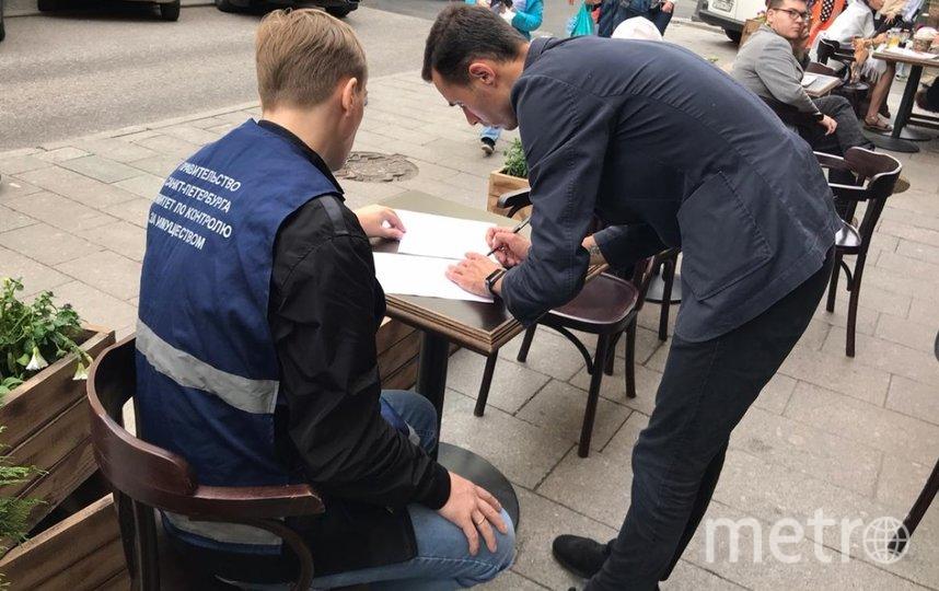 Не у всех заведений оказались необходимые документы. Фото gov.spb.ru/gov/otrasl/kki/.