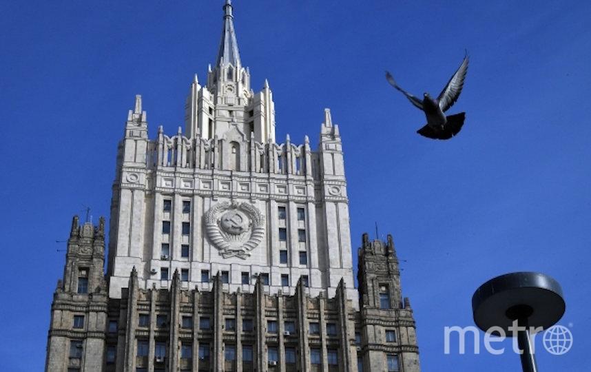 Здание МИД России. Фото РИА Новости