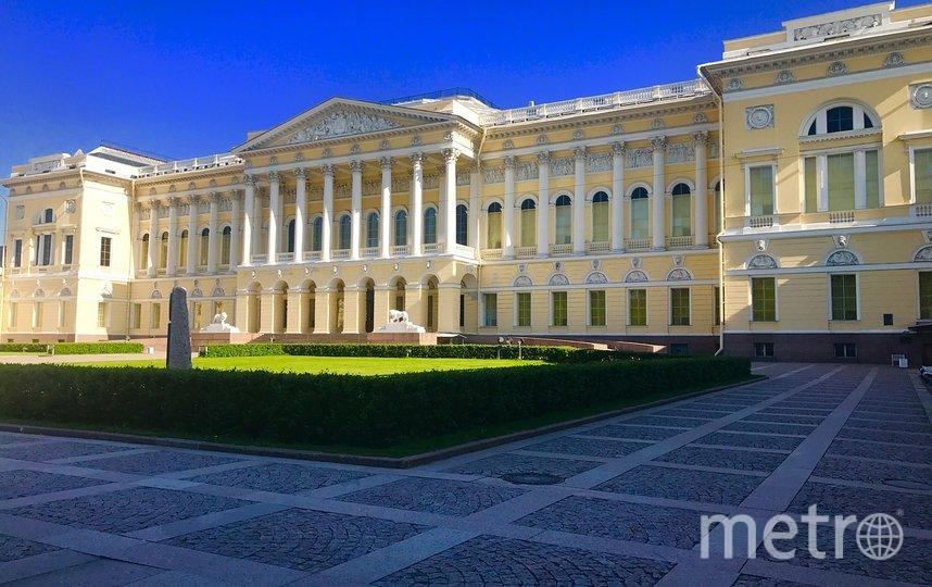 """Русский музей в Санкт-Петербурге. Фото pixabay.com, """"Metro"""""""